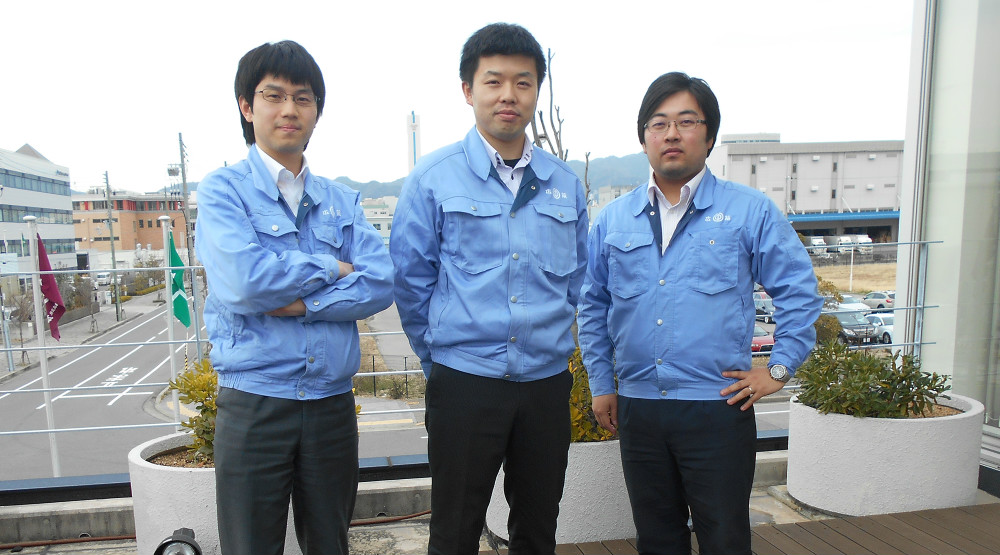 Project staff members
